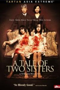 The tales of two sisters
